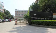 Guangdong Owgels Science & Technology Co., Ltd.