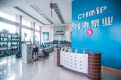 Taizhou Qiantao Pumps Co., Ltd.