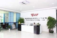 Shenzhen Ogemray Technology Co., Ltd.