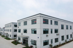 Anhui First New Type Aluminum Co., Ltd.