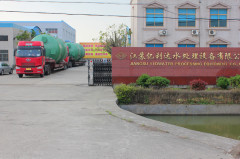 Jiangsu YLD Water Processing Equipment Co., Ltd.
