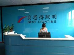 ZHONGSHAN BEST LIGHTING TECHNOLOGY CO., LTD.