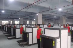 Shenzhen Anertong Technology Co., Ltd.
