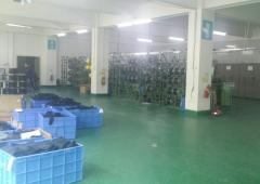 Xiamen QX Trade Co., Ltd.