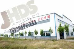 Taian Jinhai Dongshan Equipment Co., Ltd.
