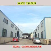 Jinhua Dason Engine & Electrical Co., Ltd.