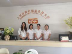 Shanghai DPF Textile Co., Ltd.