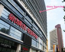 China Glory Sourcing Limited