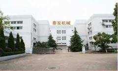 Ningbo Free Trade Zone Taifa Machinery Co., Ltd.