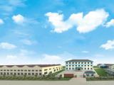 Wuxi Jiebo Electrical Technology Co., Ltd.