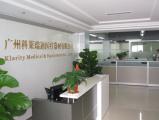 Guangzhou Klarity Medical & Equipment Co., Ltd.