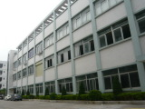 Xiamen Yiyu Biological Technology Co., Ltd.