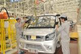 Zhanjiang Kingstar Vehicle Co., Ltd.