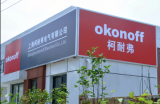 Shanghai Okonoff Electrical Co., Ltd.