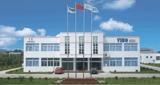 Huaian VIBO Hydraulics Co., Ltd.