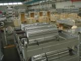 QINGDAO HORIZON ALUMINUM CO., LTD.