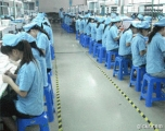 Shenzhen Kanger Technology Co., Ltd.