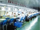 Shenzhen Winners Electronic Co., Limited