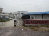 Lu'an Agri Machinery Import-Export Co., Ltd.