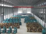 Mianyang Guangxin Import & Export Co., Ltd.