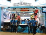 Jiujiang Hison Motor Boat Manufacturing Co., Ltd.