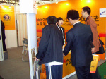 Visitors were highly attracted by Made-in-China.com