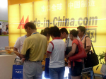 Made-in-China.com's service attracted many visitors.