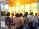 During the fair, our booth was crowded with visitors.