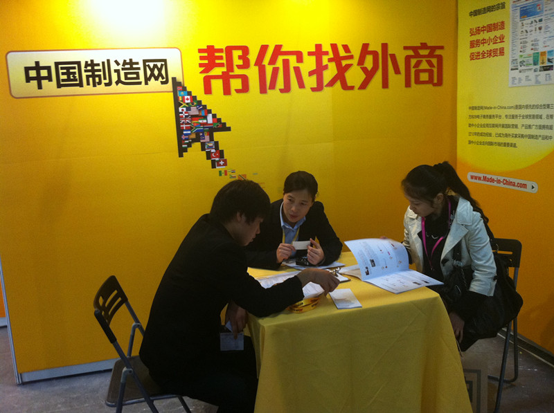 Many visitors stopped by our booth & expressed their great interest in Made-in-China.com