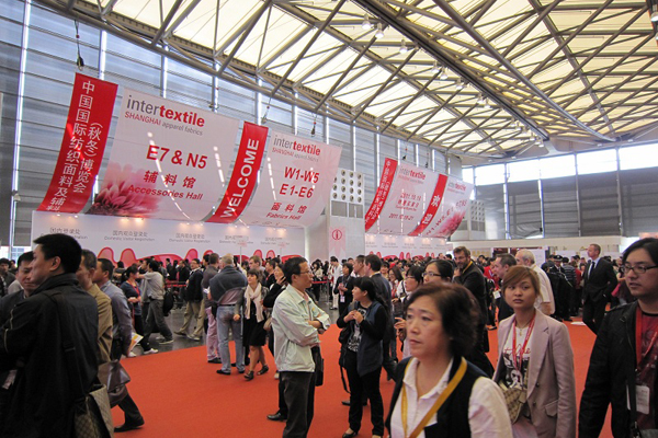 shanghai new international expo centre for The cycle of the trade fair is once a year, organize by ibe (international business events ltd) at shanghai new international expo centre.