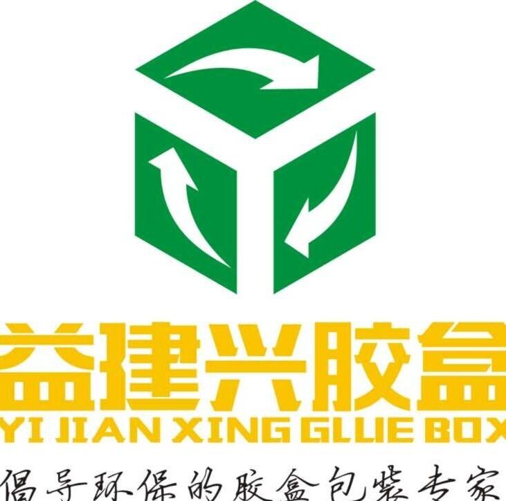 Yijianxing Plastic Products Co., Ltd.