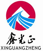 XinGuangZheng