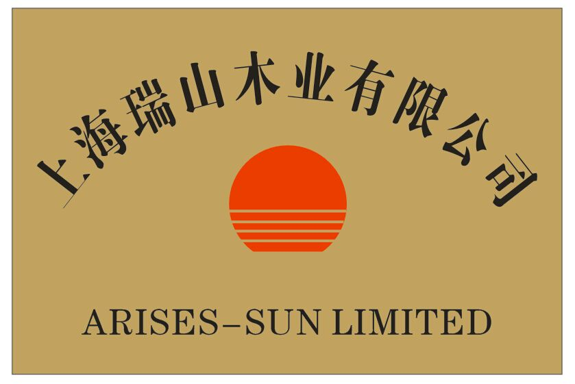arise-sun