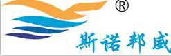 HAI ZHI RUN PAINTING CO. LTD