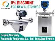 Beijing Sincerity Automatic Equipment Co., Ltd. Tongzhou Branch