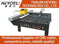 TIANJIN HEYONLI TECHNOLOGY CO., LTD.