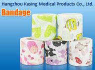 Hangzhou Kasing Medical Products Co., Ltd.