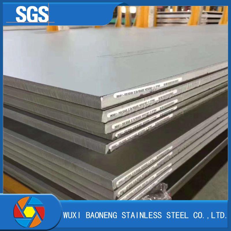 Wuxi Baoneng Stainless Steel Co., Ltd.
