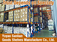 Yuyao Sanlian Goods Shelves Manufacture Co., Ltd.