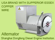Shanghai Dongfeng Diesel Engine Institution