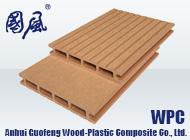 Anhui Guofeng Wood-Plastic Composite Co., Ltd.