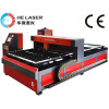 Laser Cutting Machine - Wuhan HE Laser Engineering Co., Ltd.