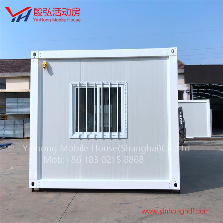 Yinhong Mobile House (Shanghai) Co., Ltd.