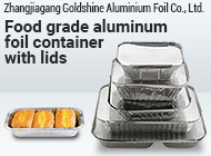 Zhangjiagang Goldshine Aluminium Foil Co., Ltd.