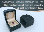 Guangzhou Elaborate Package Co., Ltd.
