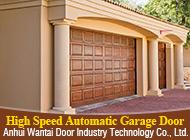 Anhui Wantai Door Industry Technology Co., Ltd.