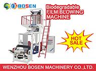 WENZHOU BOSEN MACHINERY CO., LTD.