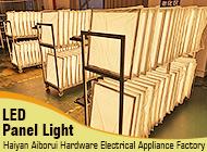 Haiyan Aiborui Hardware Electrical Appliance Factory
