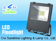 Cixi Sunshine Lighting & Lamp Co., Ltd.