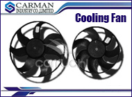 CARMAN INDUSTRY CO., LIMITED